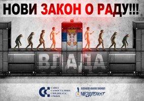 zakon_o_radu27122013